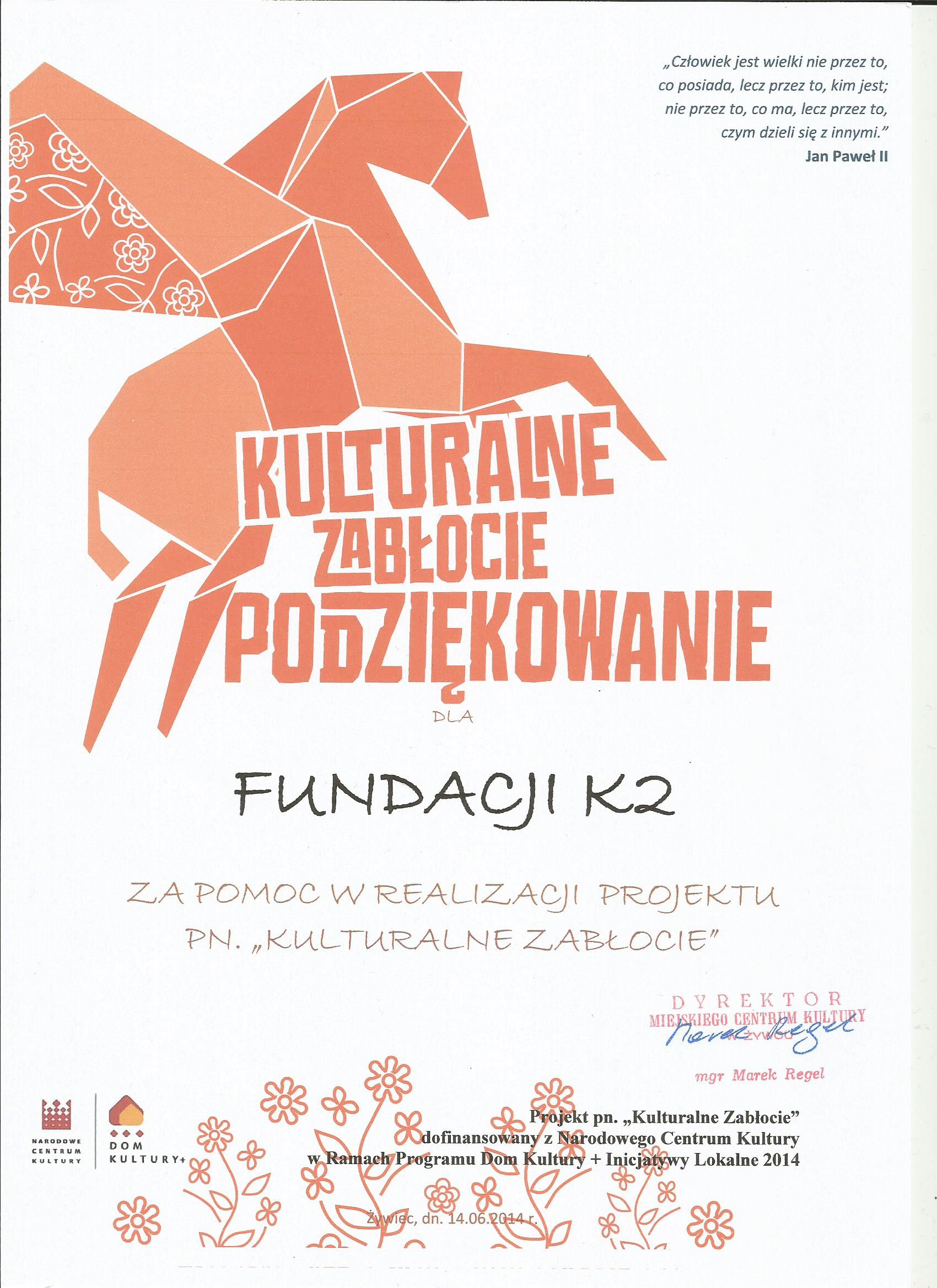 2014 Kulturalne Zabłocie 2