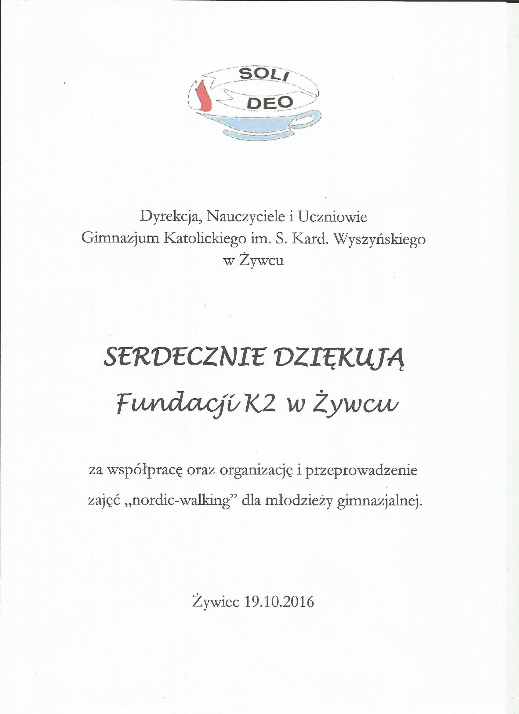 2016 Gimnazjum Wyszyńskiego